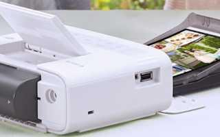Переносной принтер с аккумулятором