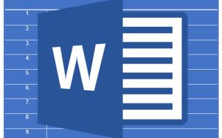 Добавляем автоматическую нумерацию строк в таблице Microsoft Word
