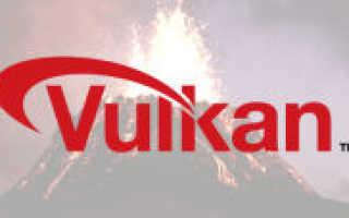 Vulkanrt installer что это