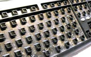 Чистим клавиатуру в домашних условиях