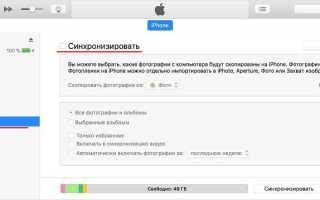 Выполняем перенос данных с Android на iOS