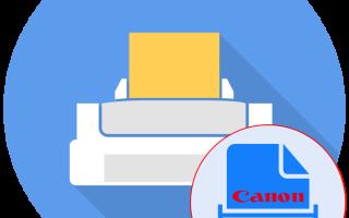 Как включить сканер на принтере canon