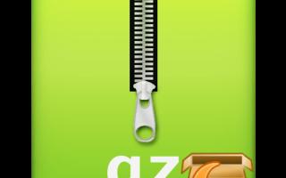 Как открывать формат GZ