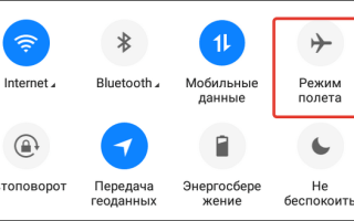 Восстанавливаем удаленные SMS на Android