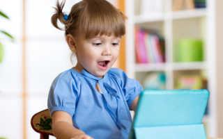 Как поставить защиту от детей на интернет