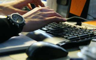 Варианты перезагрузки ноутбука с помощью клавиатуры