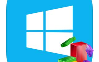 4 способа сделать дефрагментацию диска на Windows 8