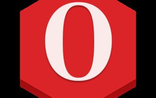 Проблемы в работе программы Opera: как перезапустить браузер?