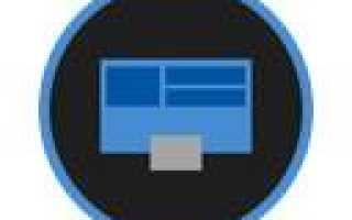 Удаленное управление компьютером с помощью браузера Google Chrome