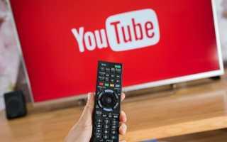 Обновление клиента YouTube на телевизорах Sony