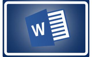 Изменяем поля страницы в документе Microsoft Word