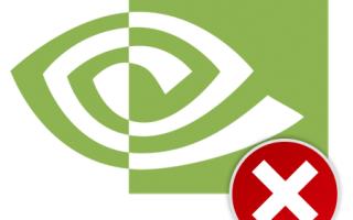 Нету панели управления Nvidia что делать