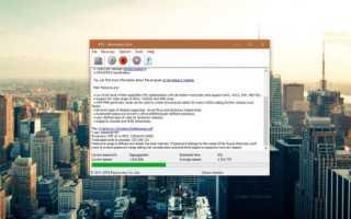 Снятие защиты с PDF-документа онлайн