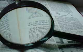 Лучшие программы для распознавания текста