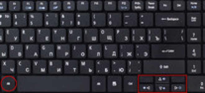 Как повернуть изображение на мониторе ноутбука