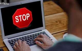 Блокировка своей страницы в Одноклассниках