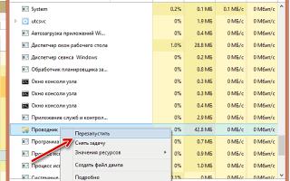 Удаление заблокированных файлов Windows 7