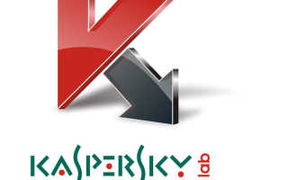 Как отключить Kaspersky Anti-Virus на время
