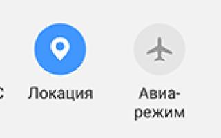 Как включить GPS на Android-девайсах