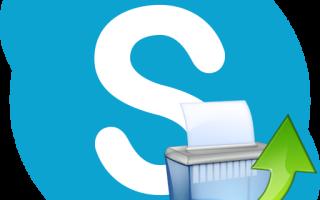 Восстановление удаленных сообщений в программе Skype
