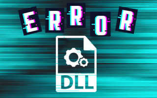 Методы исправления ошибки библиотеки AEyrC.dll