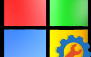 Оптимизируем операционную систему Windows XP
