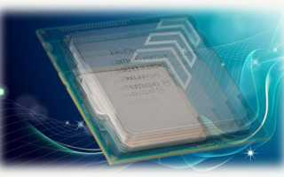 Увеличиваем производительность процессора
