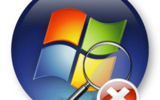 Не работает поиск в Windows 7