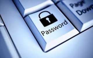 Почему не могу поменять пароль в контакте